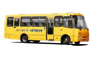 Ataman D093S2 - школьный автобус
