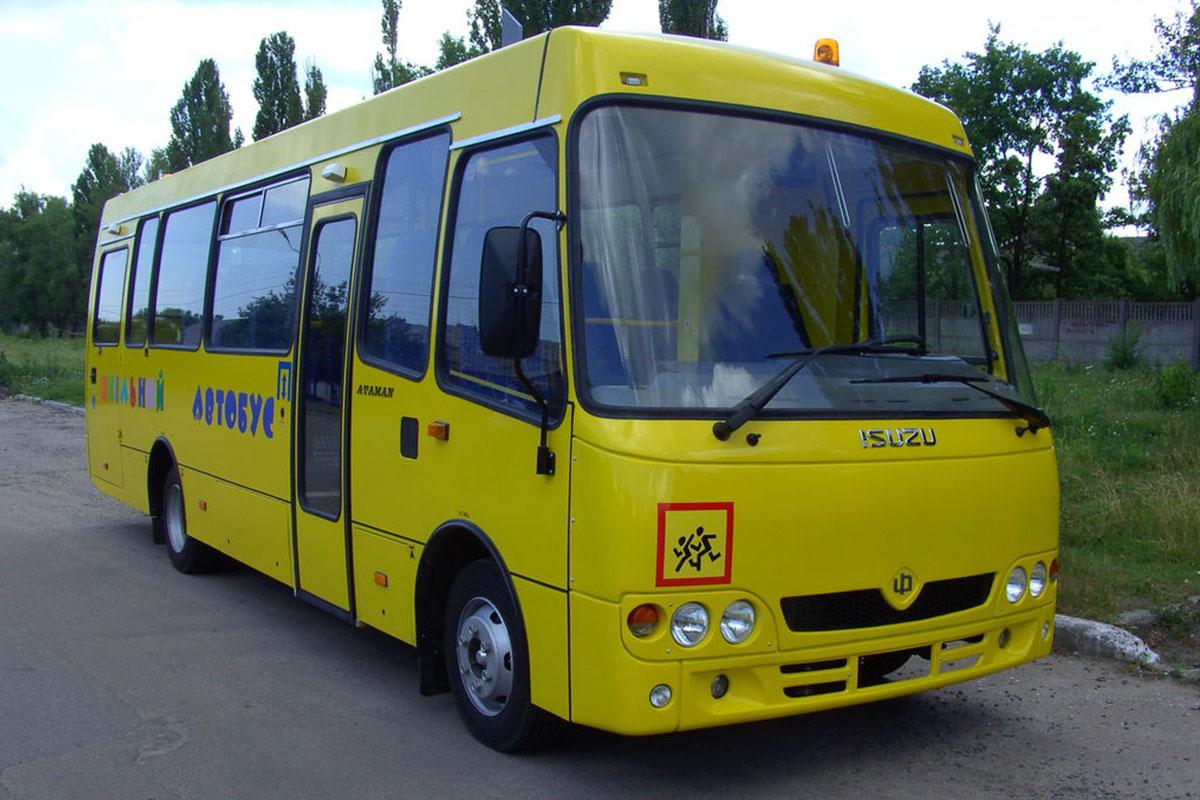 Ataman D093S4 - автобус спеціалізований шкільний