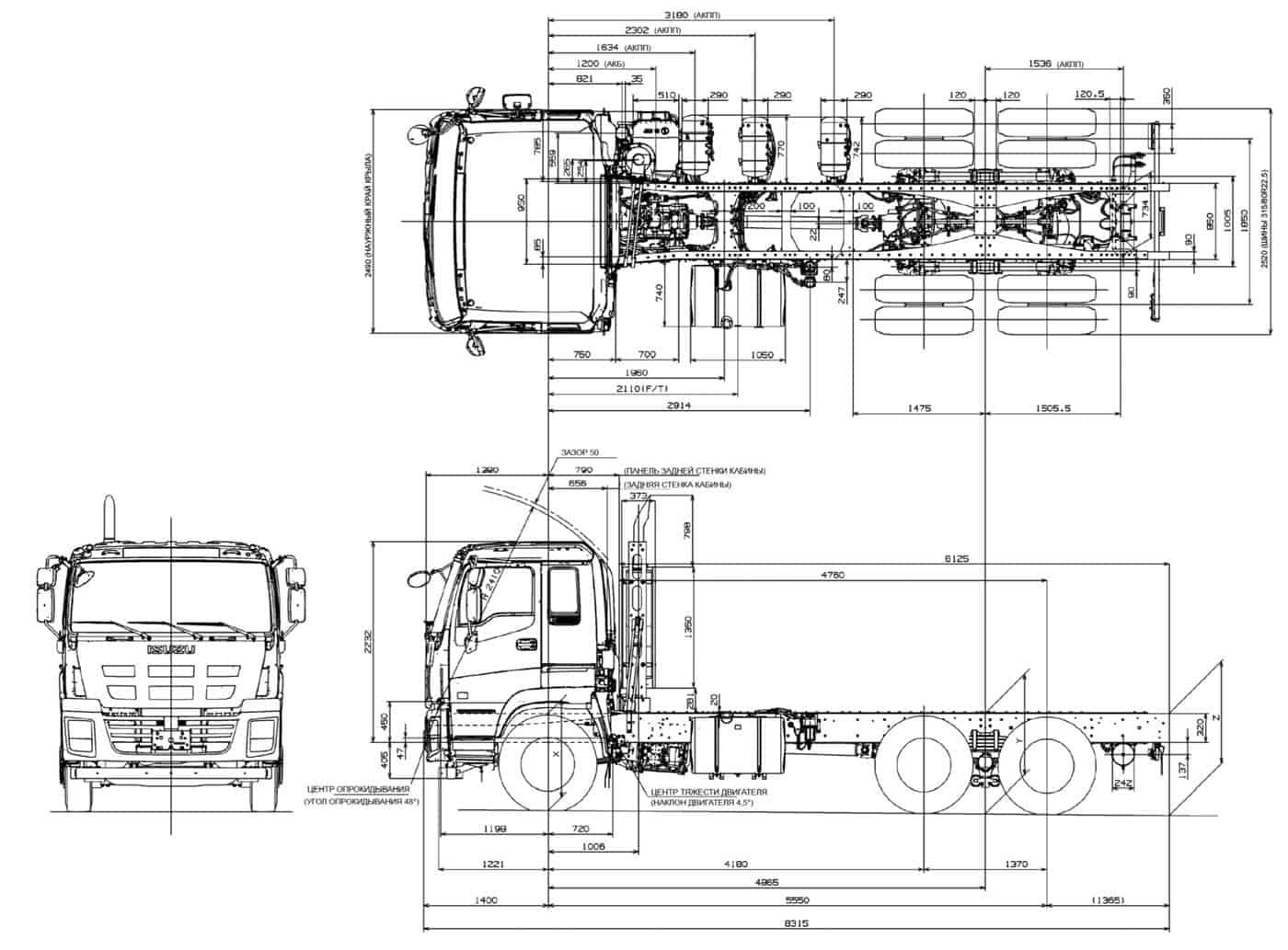 ISUZU GIGA 6x4 CYZ52P