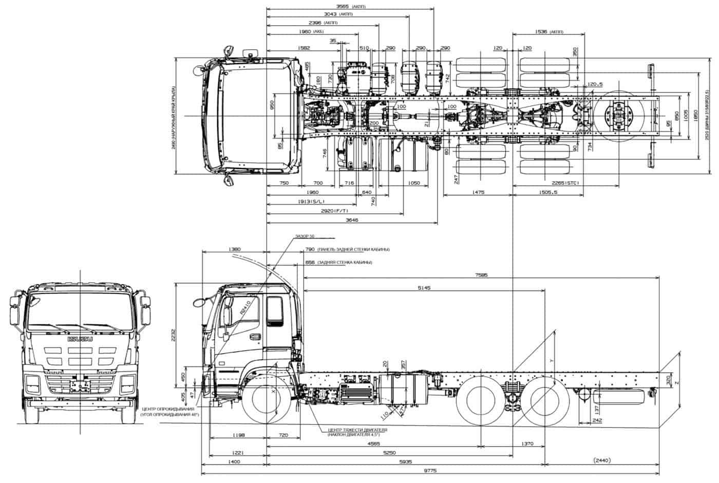 ISUZU GIGA 6x4 CYZ52T