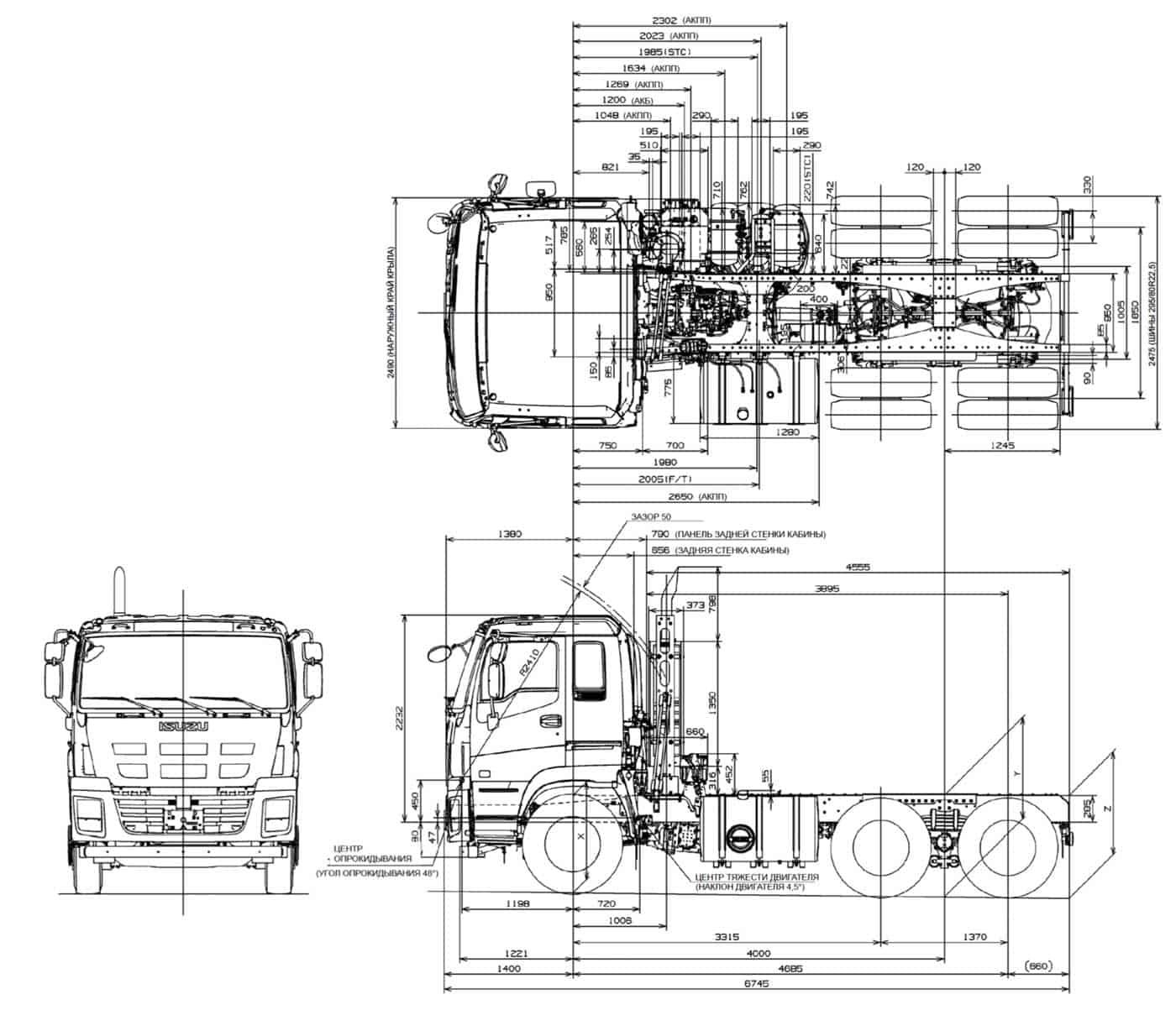 ISUZU GIGA 6x4 EXZ52-K