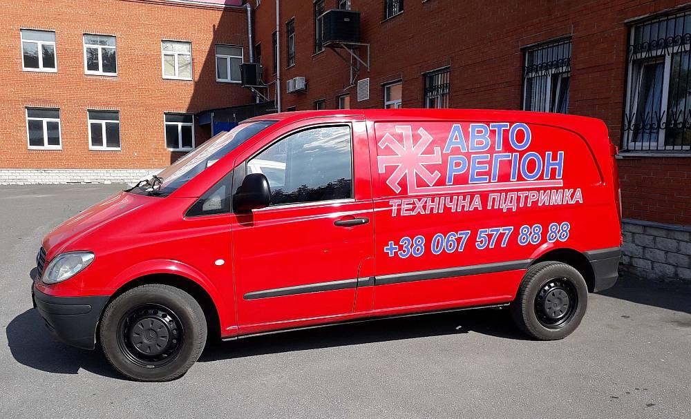 Сервис ТО для автобуса, спецтехники, автомобилей. Плановій техосмотр. Ремонт двигателя, ремонт ходовой и кузова