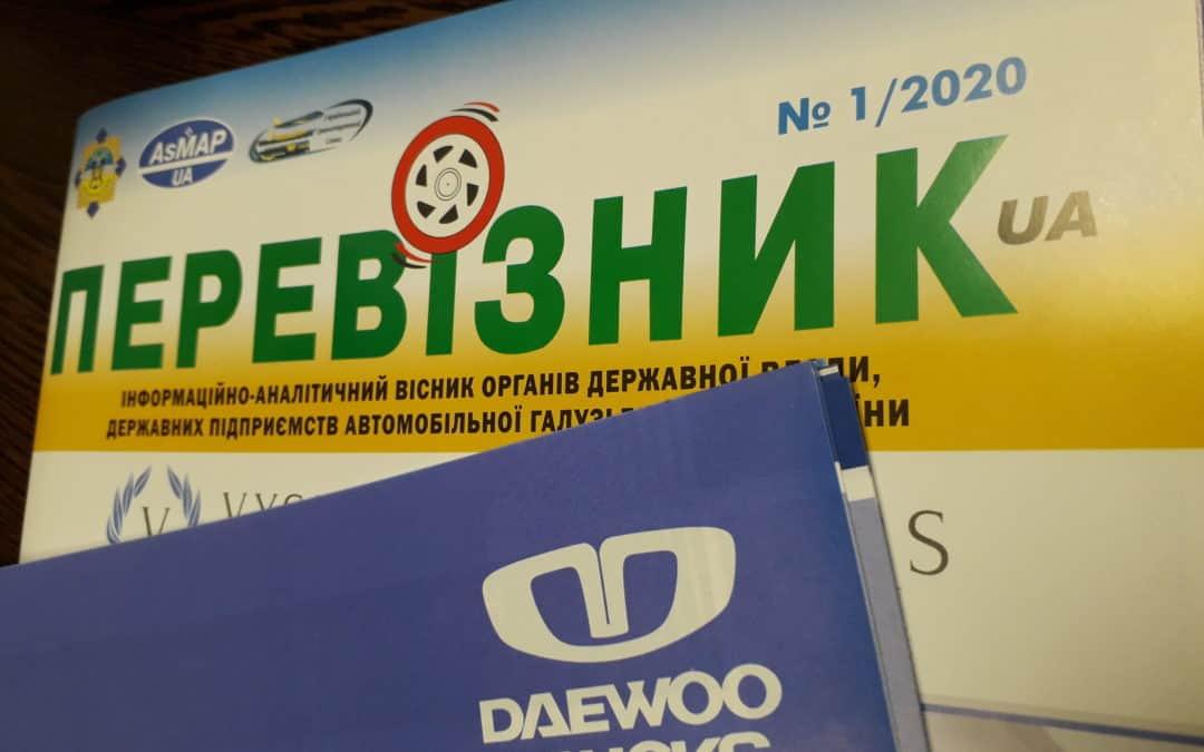 DAEWOO TRUCKS 4х4 та 6х6. Повний привід для бездоріжжя.