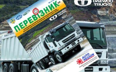 Daewoo-Trucks cars – efficiency of freight transportation